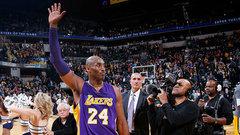 Kobe's last big stage